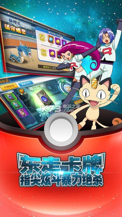 精灵宝可梦蓝宝石 v1.0 复刻下载 截图