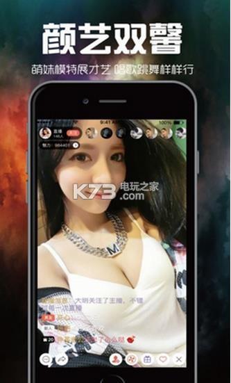 飞鸽直播 v3.1.0 app下载 截图