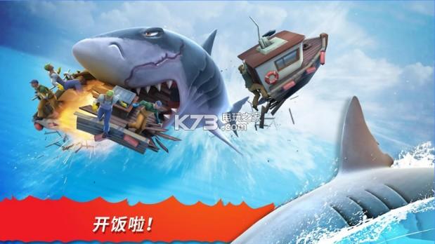 饥饿鲨进化 v5.4.2 无限金币钻石破解版下载 截图