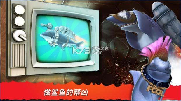 饥饿鲨进化 v5.2.0 无限金币钻石破解版下载 截图
