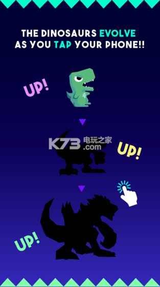 点点恐龙防卫者 v0.19 下载 截图