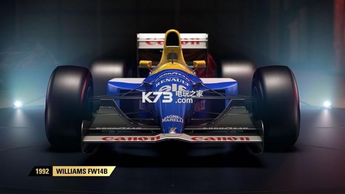 F1 2017 cpy镜像版下载 截图