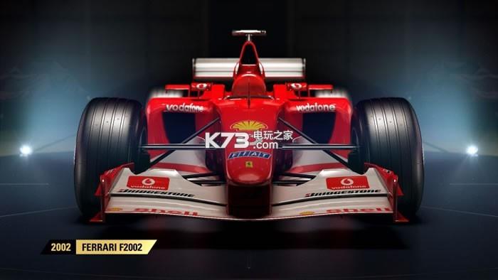 F1 2017 v1.6 最新破解版下载 截图