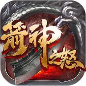 箭神之怒无限元宝版v1.0.0