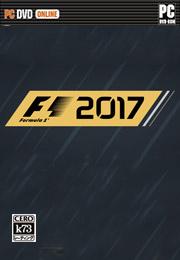 F1 2017 全赛车解锁存档下载