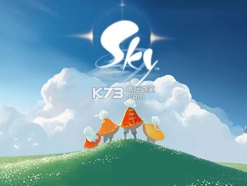 sky光遇 v1.0 破解版下载 截图