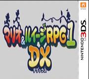 马里奥与路易RPGdx 日版cia下载