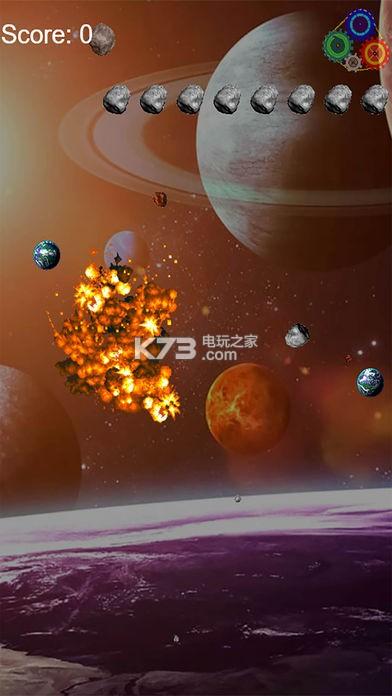 轨道点子 v1.2 下载 截图