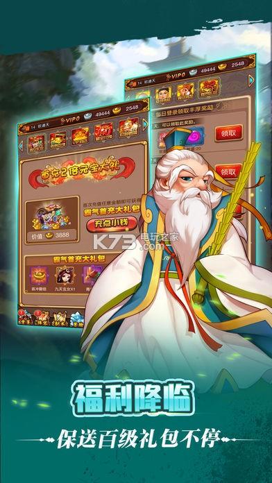 幻剑苍穹手游 v1.0.0 下载 截图