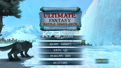 最终幻想战斗 v1.0.0 手游下载 截图
