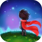 小王子的星球ios下载v1.5.3