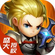 龙之纪元手游下载v1.1.0