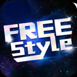 freestyle短视频下载v1.0.2