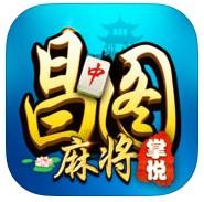 掌悦昌图麻将游戏下载v1.1