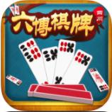 六博四川棋牌单机版下载v1.0