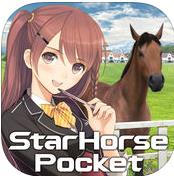 Star Horse Pocket游戏下载v1.6.0