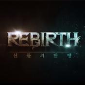 Rebirth免费版下载v1.0