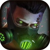生化前线僵尸来袭中文版下载v1.0.001