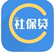 曹操社保贷app下载v1.0