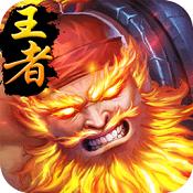 乱舞三国果盘版下载v1.0.9.8.21.18