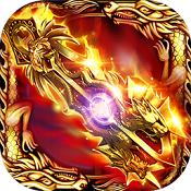 魔神纪元屠龙怒火百度版下载v1.6.1