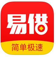 简单易借app下载v1.0.0
