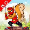 忍者猫英雄大作战下载v1.0