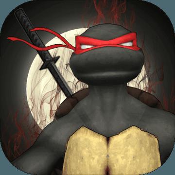 忍者超级英雄暗影龟下载v1.0