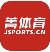 菁体育直播软件下载v1.0