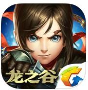 龙之谷手游国庆版下载v1.23.1
