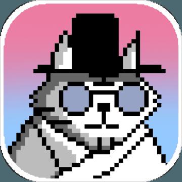 传说中的猫宝路下载v2.1