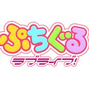 小小玩偶LoveLive手游下载v1.0