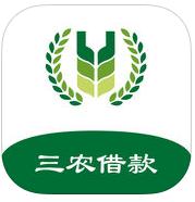 三农借款app下载v1.0.0