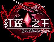 红莲之王手游下载v1.0