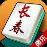 微乐长春棋牌手机版下载v3.5.3