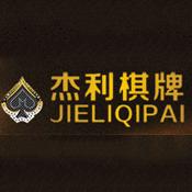 杰利棋牌手机版下载v1.0