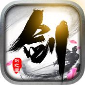 剑之痕果盘版下载v1.0.5