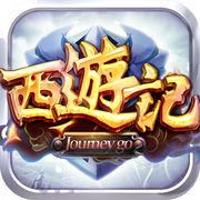 西游记Go手游下载v1.1