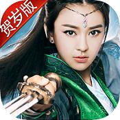 独孤九剑传奇中文破解版下载v1.2.6
