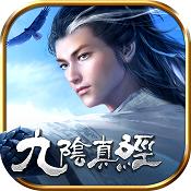 九阴手游安卓版下载v1.8.0