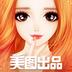 美美小店 v1.5.0 游戏下载