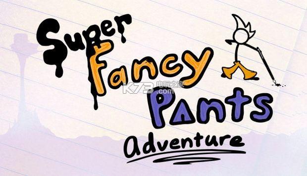 超级奇特裤子冒险 免安装破解版下载 截图