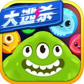 球球大作战 v7.8.1 抢先服手机版下载