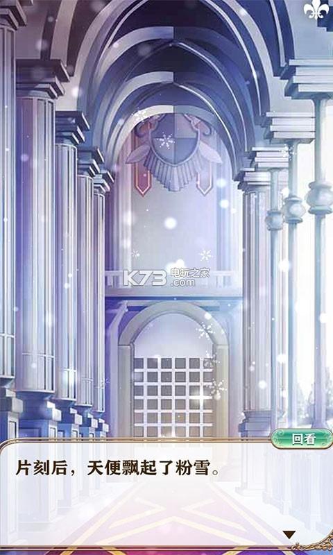 梦王子 v1.28.1 百度版下载 截图