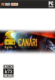 卡纳里CANARI 游戏下载