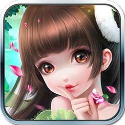 神仙与妖怪果盘版下载v1.2.2