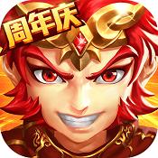 少年西游记 v2.2.20 金色神将版下载