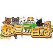 猫岛日记 v1.0 破解版下载