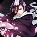 死神斩魂手游下载v2.3