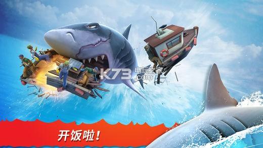 饥饿鲨进化 v8.2.0 白鲸莫比迪克版下载 截图
